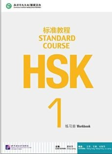 hsk standard course 1. workbook + cd-9787561937105