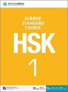 hsk standard course 1 textbook-9787561937099