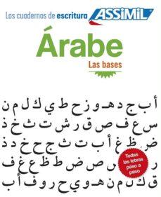 los cuadernos de escritura arabe. las bases-9782700506945