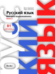 ruso para hispanohablantes 3 (libro de curso)-olga leontieva-maria oganissian-9788425427305