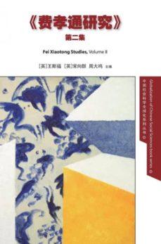 fei xiaotong studies, part ii, chinese-9781910334096