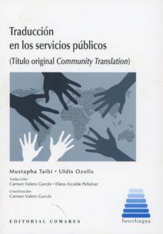 traducción en los servicios públicos-9788490456712