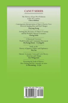 a research on current political thought trends in china-9786059914666