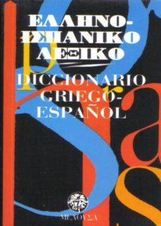 diccionario griego-español (bolsillo)-9789607014320