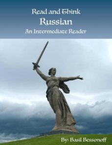 read and think russian-9780692929322