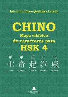 chino. mapa silabico de caracteres para hsk 4-9788491755432