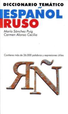 diccionario tematico español-ruso-9788493483920