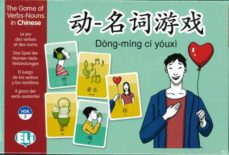 the game of verbs-nouns (chinese) hsk 2-9788853623362