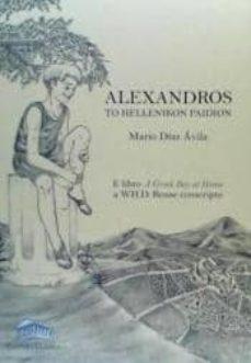 alexandros. to hellenikon paidion-9788493579876