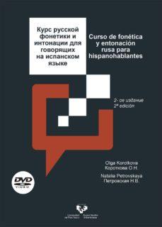 curso de fonetica y entonacion rusa para hispanohablantes-olga korotkova-9788490826331