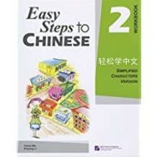 easy steps to chinese vol.2 - workbook-9787561918111
