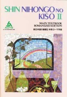 shin nihongo no kiso ii. libro del estudiante. romanizado (japone s)-9784906224869