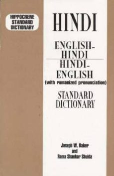 hippocrene standard dictionary english-hindi hindi-english-joseph w. raker-9780781804707