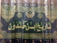 historia de ibn khaldoun (vol. 8)-ibn khaldoun-9782745104489