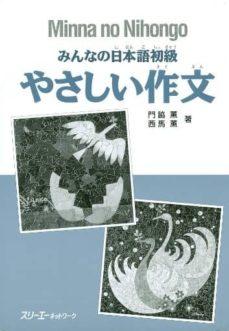 minna no nihongo yasashi sakubun-9784883191420