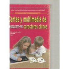 cartas y multimedia de caracteres chinos-9787802002210